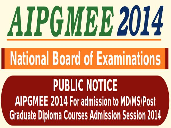 NBE to conduct AIPGMEE 2014