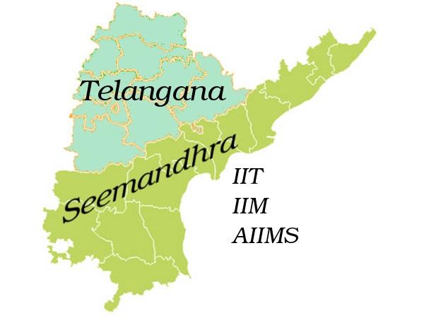 Seemandhra to have new IIT, IIM & AIIMS