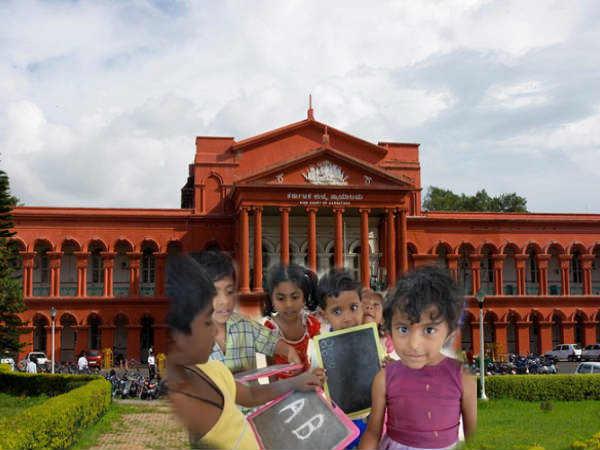 Delhi HU ruled for bureaucrats kids