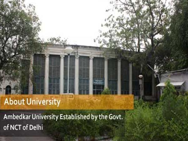 MBA admission at Ambedkar University