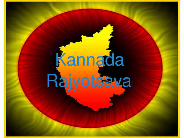 A new way to celebrate Kannada Rajyotsava