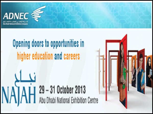 Abu Dhabi Education, career fair 2013