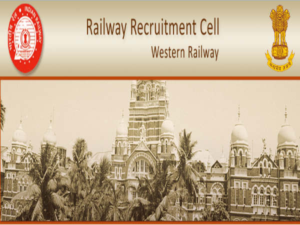 Railway Group D Written Exam Dates for 2013