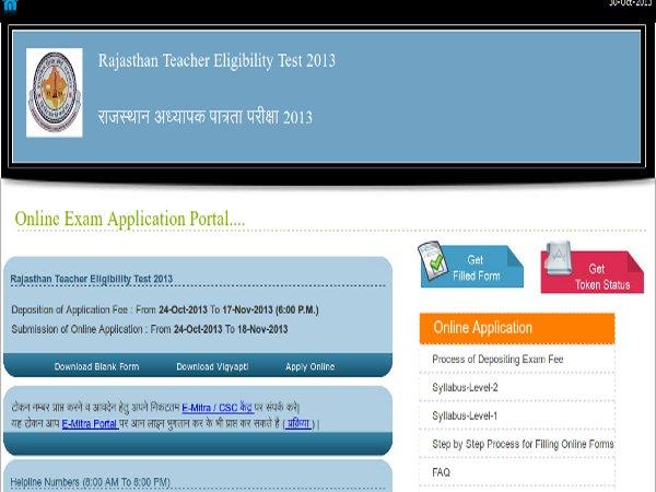 Rajasthan TET 2013 online registration dates