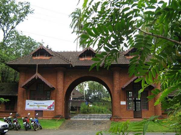 Malayalam University planning digital library