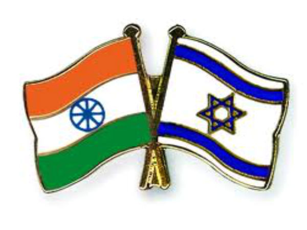 Indian university to tieup with Israeli institutes