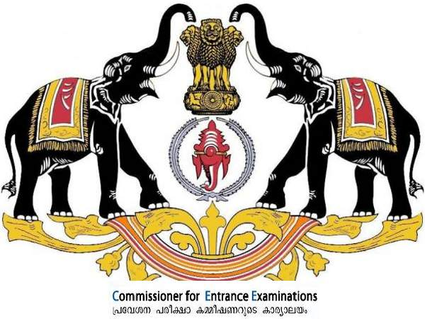 Admission to MCA course in Govt colleges in Kerala