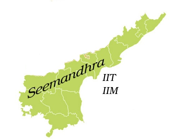Seemandhra to have IIT, IIM, 3 Central Varsities