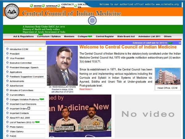 CCIM bans admission in Govt Ayurvedic Colleges