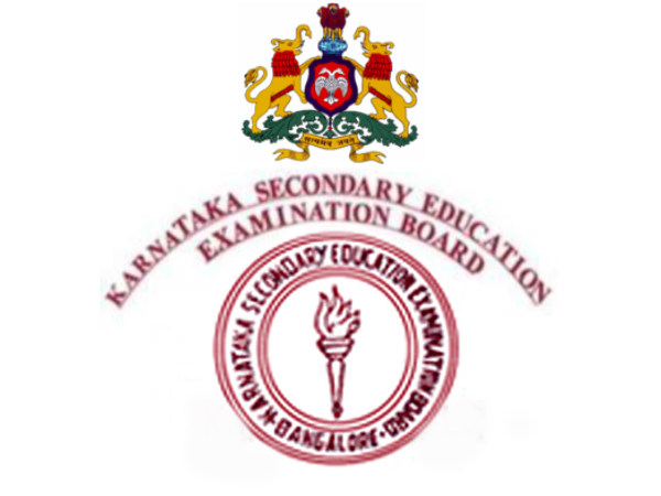Karnataka SSLC Board Exam 2014 Timetable Announced