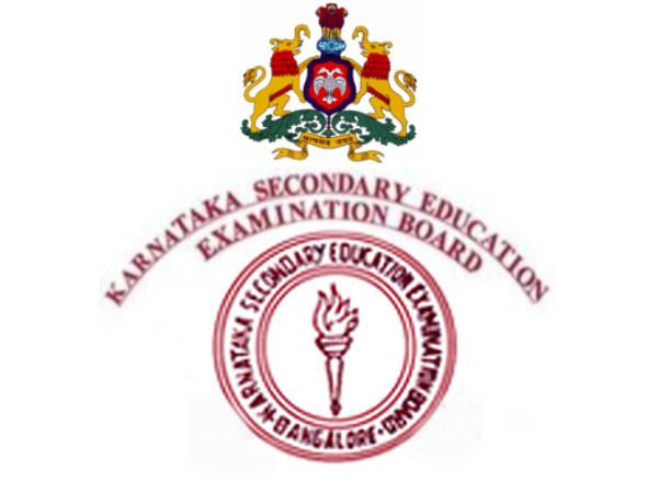 Karnataka SSLC Board Exam 2014 Timetable Announced