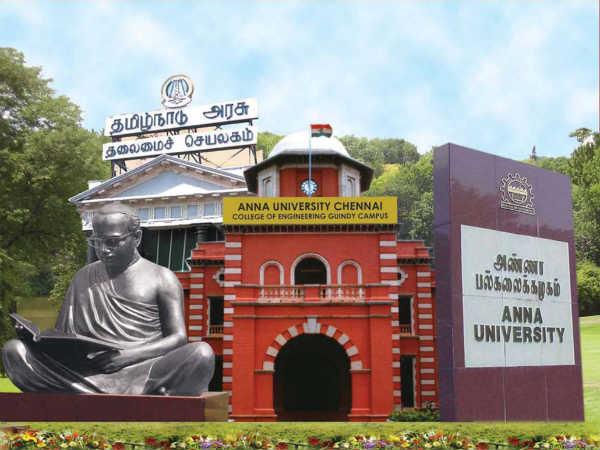 Anna University keeps an eye on faculty progress