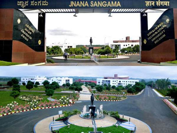 VTU students didn't get admit card for Engg exams