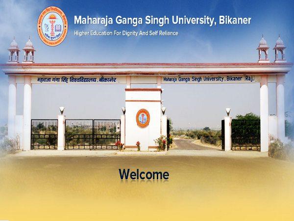 Chandrakala Padia new VC of MGS University
