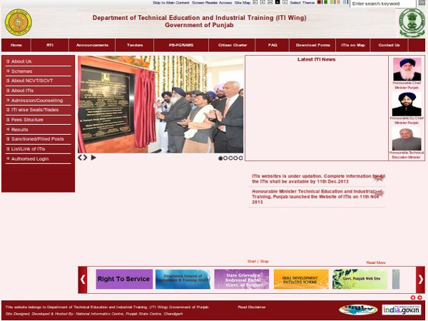Punjab launches website for Technical Education