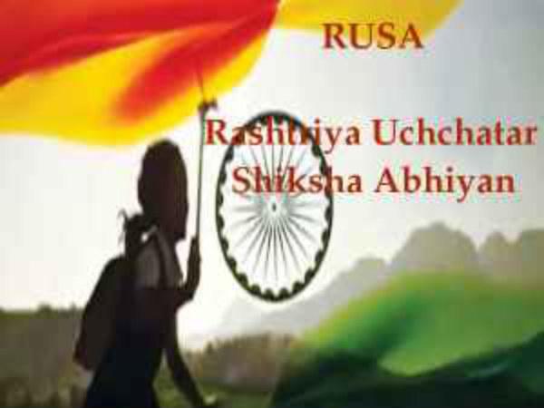 What is Rashtriya Uchchatar Shiksha Abhiyaan?