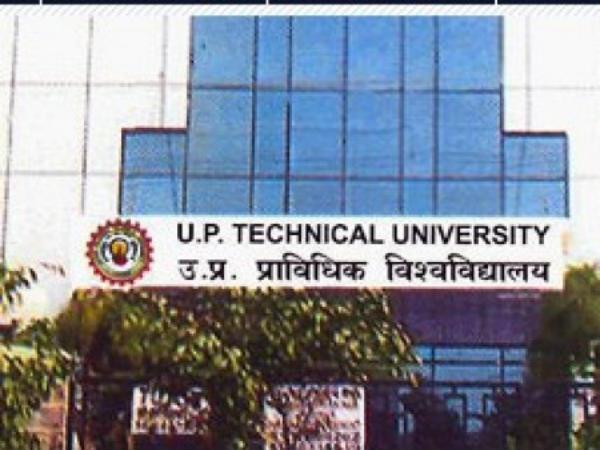 Virtual classes by UPTU