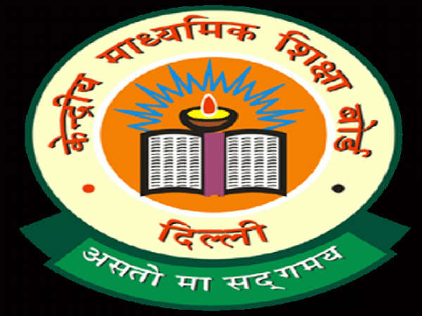 CBSE discloses board exam date for the year 2014