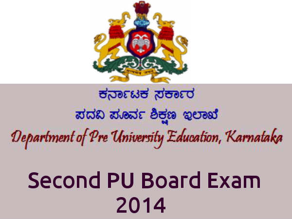 Karnatala Class 12 Board Exam 2014 Final Timetable