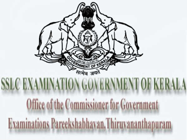 Kerala DLEd March 2014 Exam Timetable Announced