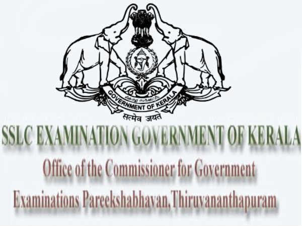 Kerala THSLC Board Exam 2014 Time Table
