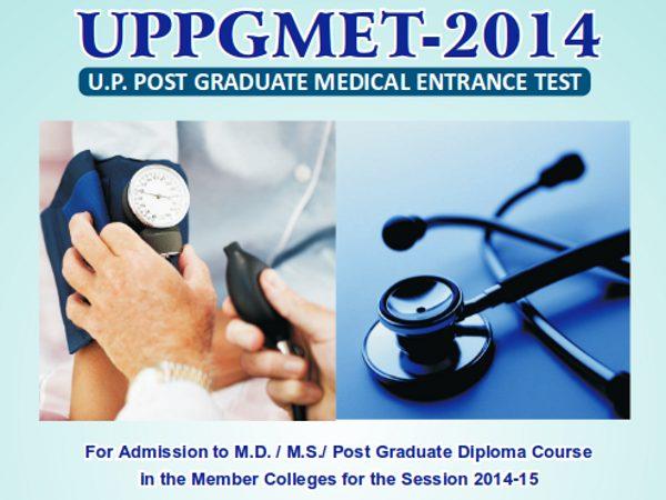 UP PG Medical Entrance Test 2014 dates announced
