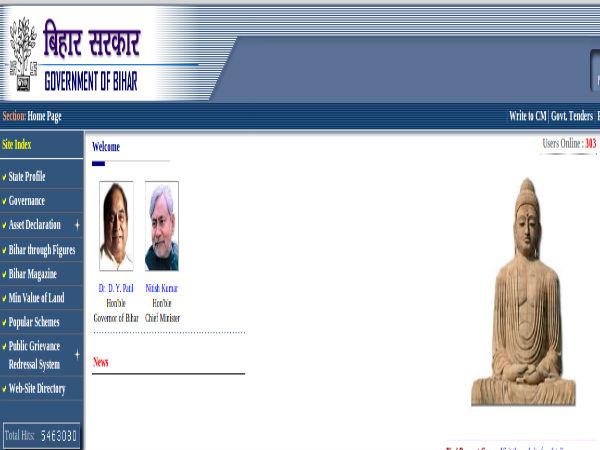 Bihar govt. to recruit retired teachers