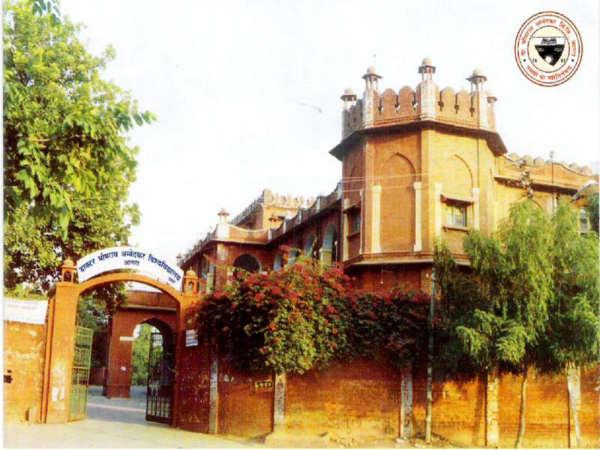 Going low on higher education Uttar Pradesh