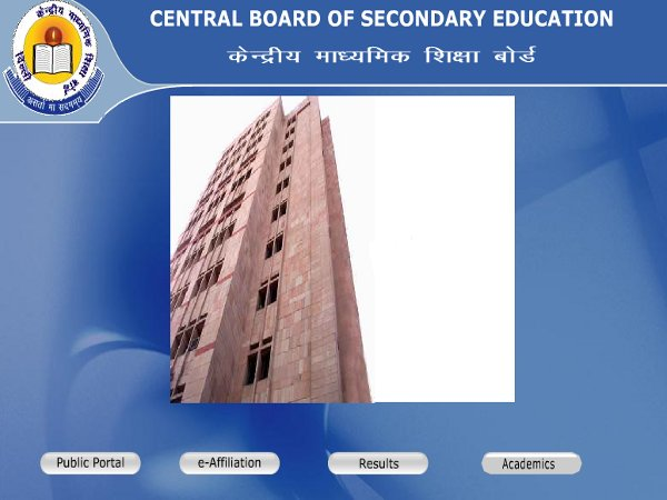 CBSE's first national financial literacy test