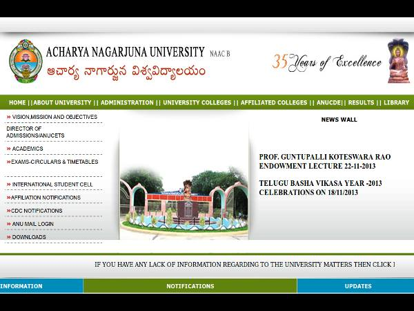 M.Ed admission at Acharya Nagarjuna University