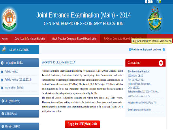 20 cities of MP to host JEE