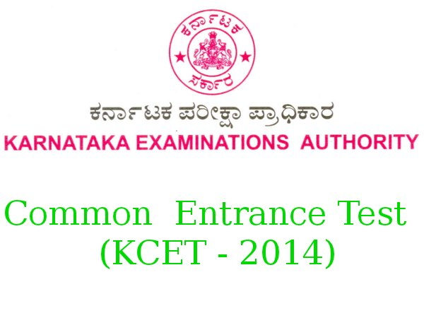 Karnataka CET 2014 Time Table
