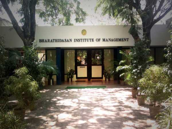 MBA Admission at BIM Thiruchirappalli