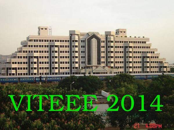 Apply online for VITEEE 2014