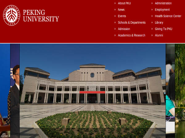 Peeking University of China hits the top list