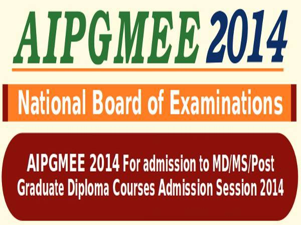 AIPGMEE 2014 exam results likely on 31st January