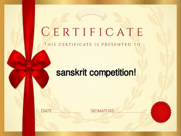 Samskrita Sahitya Parishad's Sanskrit competitions