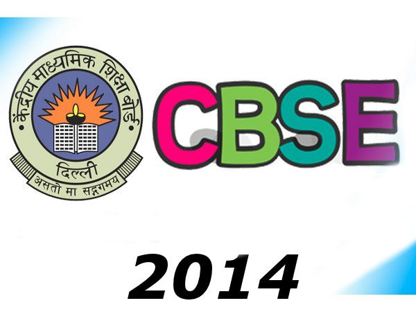 CBSE schools yet to get PSA questions