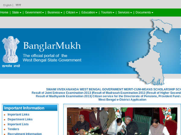 New policy by Bengal government