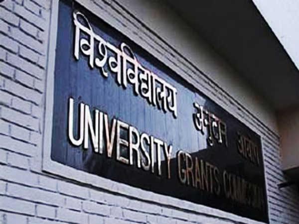 Diamond jubilee celebration of UGC