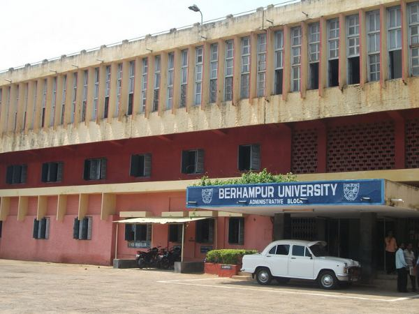 Berhampur University a model varsity in India