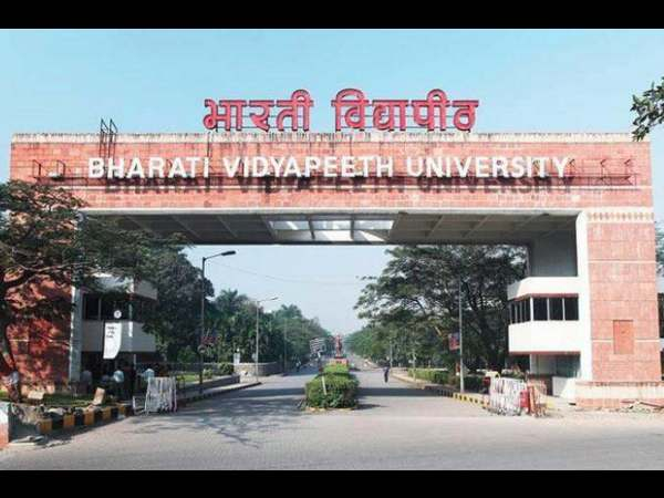 MD, MS, MDS Diploma admission at BVD Varsity