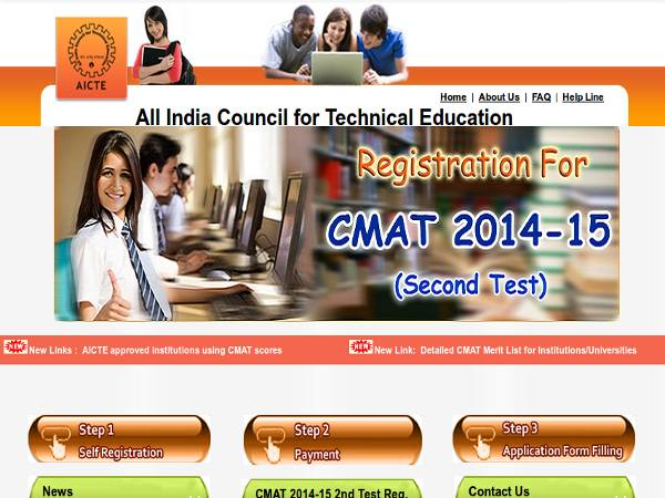 CMAT 2014 Registration Date extended