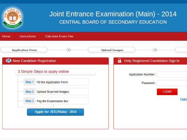 Last date for registration for JEE (Main) 2014