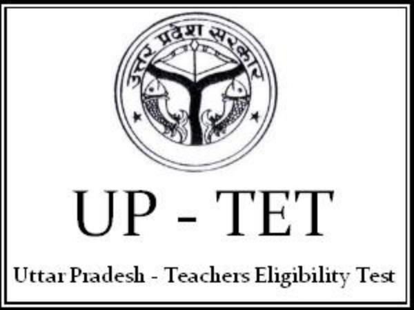 21st January, last date for UPTET registrations
