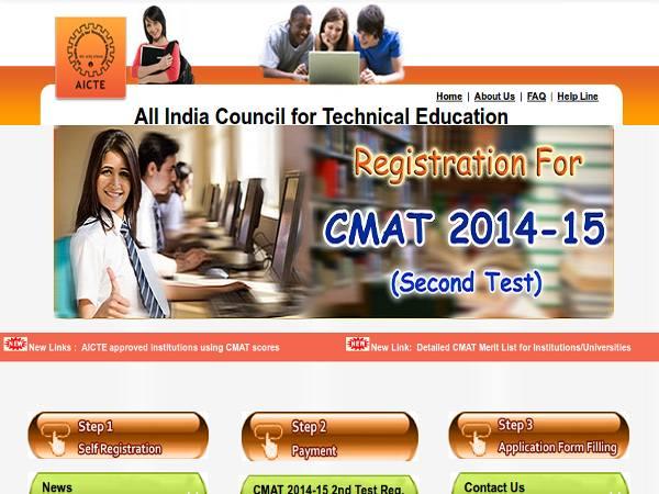 AICTE closes CMAT February 2014 test registration
