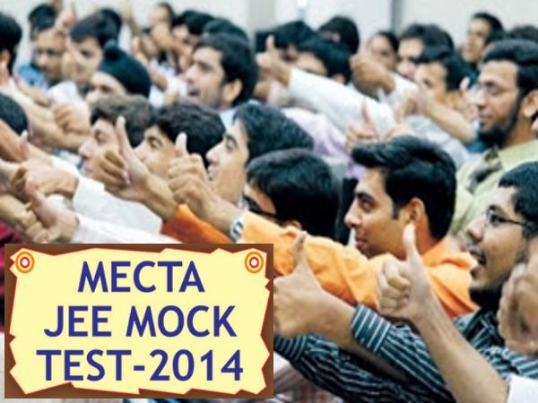 JEE Main 2014 mock test