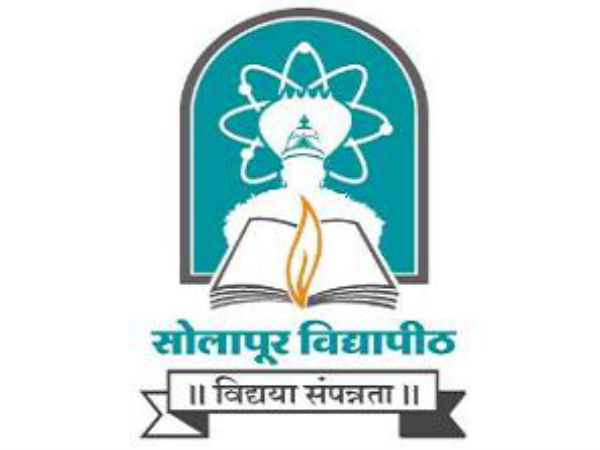 Solapur University's admissions for Ph.D. Courses