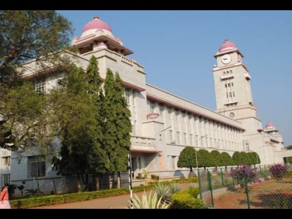 UG / PG Teaching Positions at Karnatak University