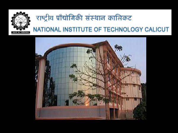 NIT Calicut offers scholarships to its students